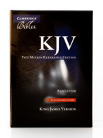 Cambridge KJV Pitt Minion Front Cover