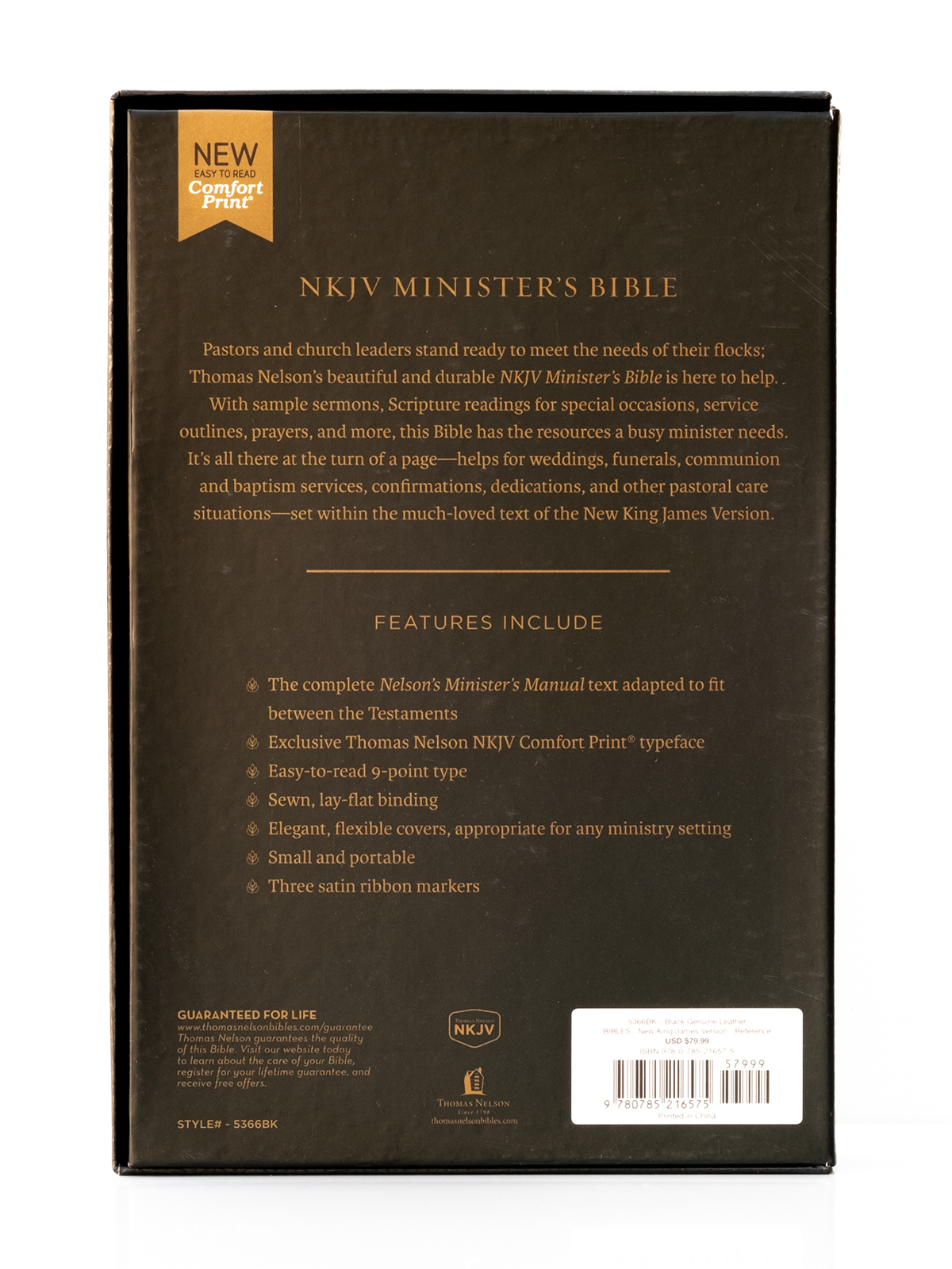 NKJV Ministers Bible Back Cover